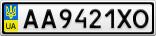 Номерной знак - AA9421XO