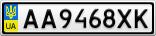 Номерной знак - AA9468XK