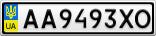 Номерной знак - AA9493XO