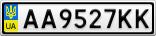 Номерной знак - AA9527KK