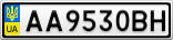 Номерной знак - AA9530BH