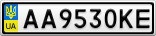 Номерной знак - AA9530KE