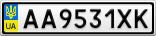 Номерной знак - AA9531XK