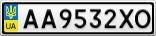Номерной знак - AA9532XO