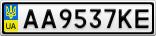 Номерной знак - AA9537KE