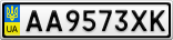 Номерной знак - AA9573XK