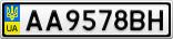 Номерной знак - AA9578BH