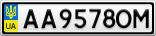 Номерной знак - AA9578OM
