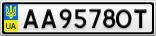 Номерной знак - AA9578OT