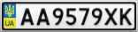 Номерной знак - AA9579XK