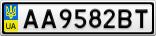 Номерной знак - AA9582BT