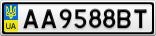 Номерной знак - AA9588BT