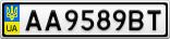 Номерной знак - AA9589BT