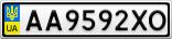 Номерной знак - AA9592XO