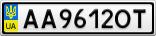 Номерной знак - AA9612OT