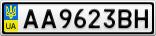 Номерной знак - AA9623BH