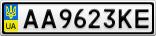 Номерной знак - AA9623KE