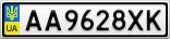 Номерной знак - AA9628XK