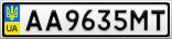 Номерной знак - AA9635MT