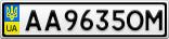 Номерной знак - AA9635OM