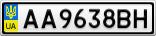 Номерной знак - AA9638BH