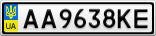 Номерной знак - AA9638KE