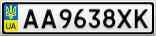 Номерной знак - AA9638XK