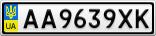 Номерной знак - AA9639XK