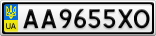 Номерной знак - AA9655XO