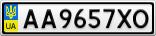 Номерной знак - AA9657XO