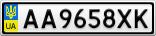 Номерной знак - AA9658XK