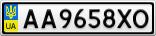 Номерной знак - AA9658XO