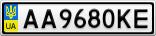 Номерной знак - AA9680KE