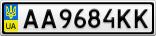 Номерной знак - AA9684KK