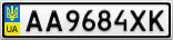Номерной знак - AA9684XK