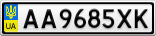 Номерной знак - AA9685XK
