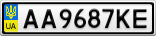 Номерной знак - AA9687KE