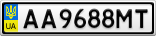 Номерной знак - AA9688MT