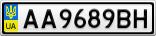 Номерной знак - AA9689BH