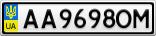 Номерной знак - AA9698OM