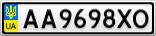 Номерной знак - AA9698XO