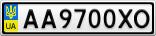 Номерной знак - AA9700XO