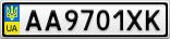 Номерной знак - AA9701XK