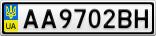 Номерной знак - AA9702BH