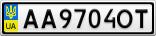 Номерной знак - AA9704OT
