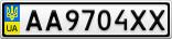 Номерной знак - AA9704XX
