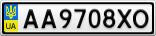 Номерной знак - AA9708XO