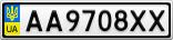 Номерной знак - AA9708XX