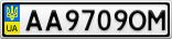 Номерной знак - AA9709OM