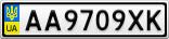 Номерной знак - AA9709XK